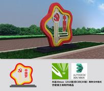 党建雕塑中国梦雕塑