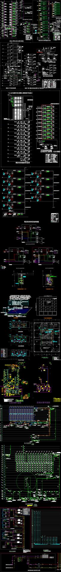 某大型酒店机电CAD施工图物料书