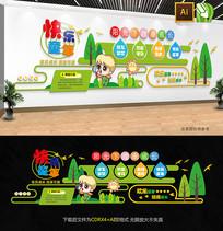 幼儿园文化墙背景墙设计
